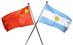 China flag with Argentina flag, 3D rendering - stock illustration