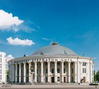 Building of the Belarusian State Circus on Independence Avenue i Stock Photos