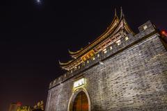 Ancient City Wall Gate Water Canal Wuxi Jiangsu China Night Stock Photos