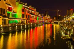 Water Canal Near Nanchang Temple Wuxi Jiangsu China Night Stock Photos