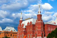 State Historical Museum building in Moscow, Russia Stock Photos