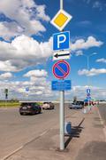 Traffic signs at the car parking in the terminal Samara Kurumoch Airport - stock photo