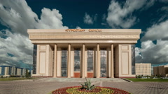 Concert Hall building administrative and business center. Kazakhstan - 4K Stock Footage