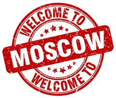 Welcome to Moscow red round vintage stamp Piirros
