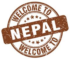 Welcome to Nepal brown round vintage stamp Stock Illustration