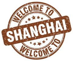 welcome to Shanghai brown round vintage stamp - stock illustration