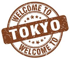 Welcome to Tokyo brown round vintage stamp Piirros