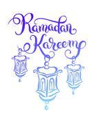 Decorative design for holy month of muslim community festival Stock Illustration