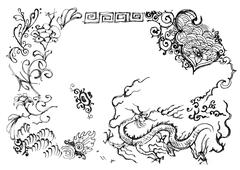 Chinese elements drawing Stock Illustration