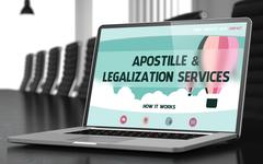Apostille and Legalization Services Concept on Laptop Screen Stock Illustration