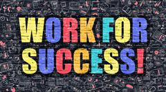 Multicolor Work for Success on Dark Brickwall. Doodle Style - stock illustration