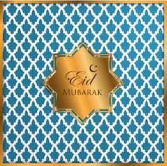 ramadan kareem greeting card - stock illustration