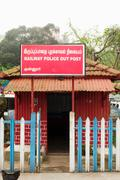 Police outpost at Coonoor railway station, Nilgiri Hills, Kerala Stock Photos