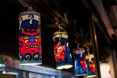 Demon lamps decorated at Noboribetsu Kuvituskuvat