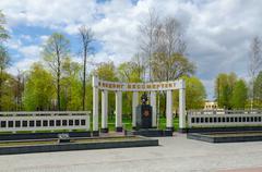 Memorial complex in Student park on Sovetskaya street, Gomel, Belarus - stock photo