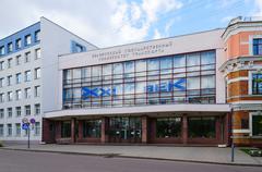 Belorussian State University of Transport, Gomel, Belarus - stock photo