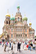 Church of the Savior on Spilled Blood. - stock photo