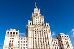 Stalin skyscraper on square of the Red Gate in Moscow, Russia Stock Photos