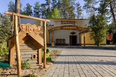 Gomel, Belarus - May 9: suburban base RANCH rest. Cafe DILIGENCE May 9, 2014  - stock photo