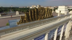 Gorky park entrance aerial close Lenin view. Moscow city Russia. Soviet union US - stock footage