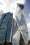 Moscow International Business Center Stock Photos