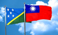Solomon islands flag with Taiwan flag, 3D rendering - stock illustration