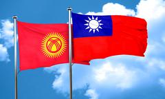 Kyrgyzstan flag with Taiwan flag, 3D rendering - stock illustration