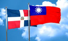 Dominican republic flag with Taiwan flag, 3D rendering Stock Illustration