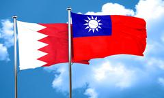 Bahrain flag with Taiwan flag, 3D rendering Stock Illustration