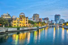 Hiroshima Peace Memorial or Atomic Bomb Dome in Hiroshima, Japan Stock Photos