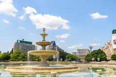 Union Square Fountain And House Of The People Or Parliament Palace Stock Photos