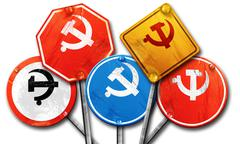 Communist sign with red and yellow colors, 3D rendering, rough s Stock Illustration
