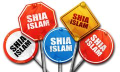 shia islam, 3D rendering, rough street sign collection - stock illustration