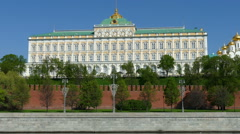 Moscow. Kremlin Palace of Congresses. Stock Footage