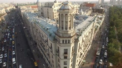 Aerial view of Tverskaya street in center of Moscow city. Old buildings and day  Stock Footage