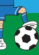 Part of a football player with the ball - stock illustration