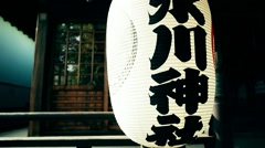 Tokyo - Paper lantern in Japanese temple.  Stock Footage