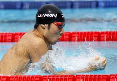 Japanese swimmer Kosuke Hagino - stock photo