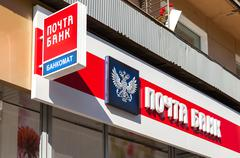 A sign with the logo office of the Russian Post Bank Stock Photos