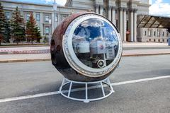 The lander spacecraft Resurs-F2 at the free exposition on Kuibyshev square Stock Photos
