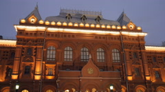 Illuminated facade of State Historical Museum in Moscow Stock Footage