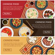 Chinese food web banner.Chinese street food coupon. - stock illustration