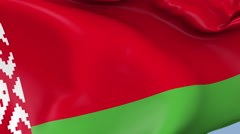 Belarus Waving Flag Background Loop Stock Footage