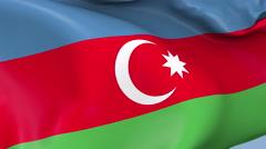Azerbaijan Waving Flag Background Loop Stock Footage