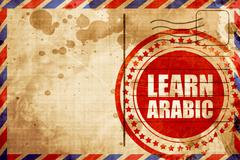 learn arabic - stock illustration