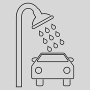 Car Shower Outline Glyph Icon - stock illustration