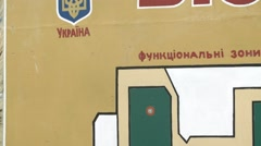 Part of Askania-Nova Map and Explanations Symbols on it Closeup Stock Footage