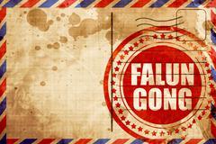 Falun gong - stock illustration