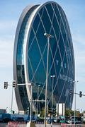 View of Aldar headquarters building in Abu Dhabi - stock photo