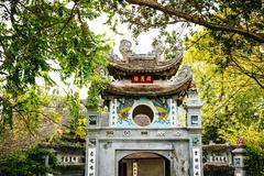 Ornate arch in Ho Chi Min City, Vietnam Stock Photos